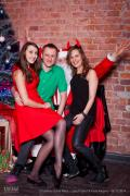 zdjęcie 15 - Christmas Salsa Party 2014 Latin Project & Forty Kleparz - salsa - latinproject.pl