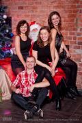 zdjęcie 84 - Christmas Salsa Party 2014 Latin Project & Forty Kleparz - salsa - latinproject.pl