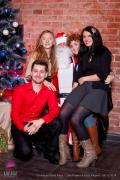 zdjęcie 85 - Christmas Salsa Party 2014 Latin Project & Forty Kleparz - salsa - latinproject.pl